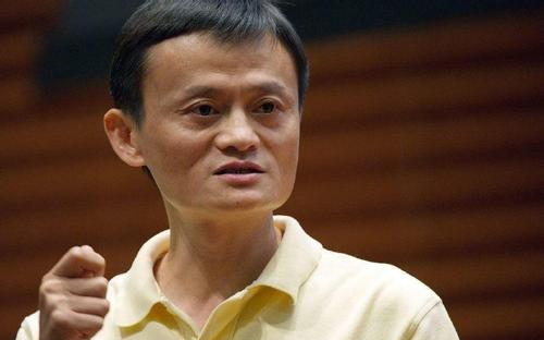 """马云第二十届中国科协年会演讲:今天是企业家和科学家""""最好的时代"""""""