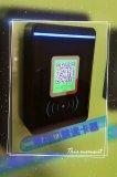 手机APP管理云存储门禁系统