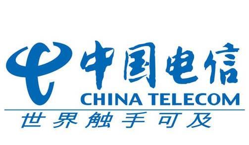 改革开放40年间中国电信对于中国通信事业的贡献