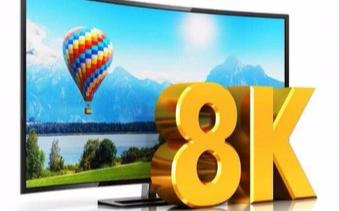我国将会是未来8K电视的巨大市场,预计到2021...