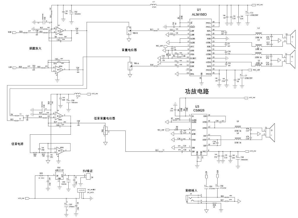 40W+2X15W最新2.1音箱D类音频功放组合...