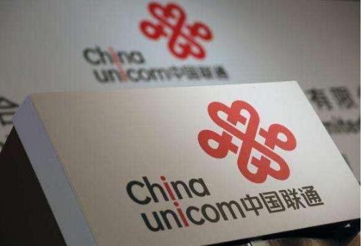 上海联通成功交付金融保险AI在线语音质检项目