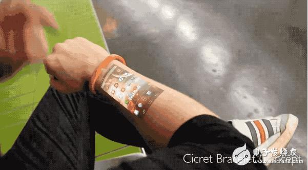 研究人员推出了一款可以将手臂变成触摸屏的全新智能手LumiWatch