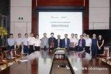 华为与科大讯飞签署战略合作协议 共同开发人工智能...