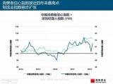 中国互联网发展的趋势有哪些不容错过的亮点?