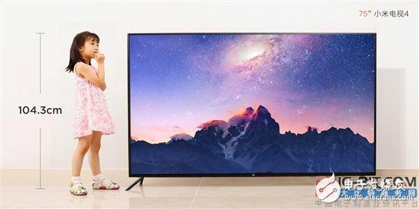 小米电视4发布,厚度只有11.4mm,号称可能是目前最薄的75寸电视