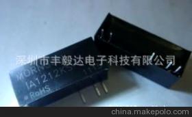 同步降压IA1212,应用于: 蜂窝,智能手机,无线和DSL调制解调器等