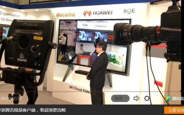 号外!BOE(京东方)实现全球首次8K+5G直播