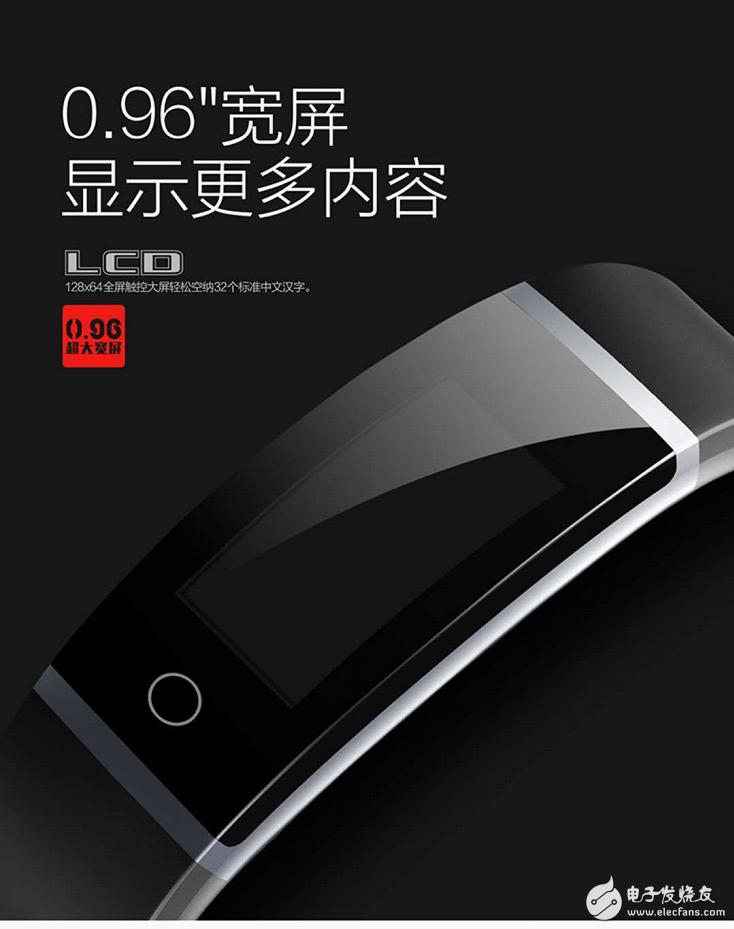 一款自带的NFC门禁功能的智能手环--动哈小影NFC的彩屏运动手环