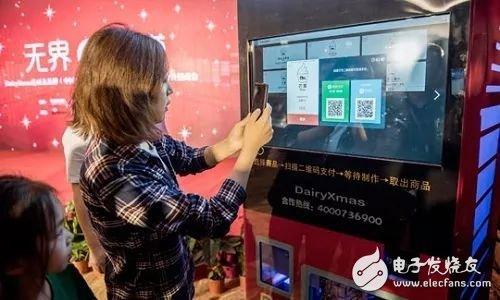 人工智能冰淇淋自助机在北京发布