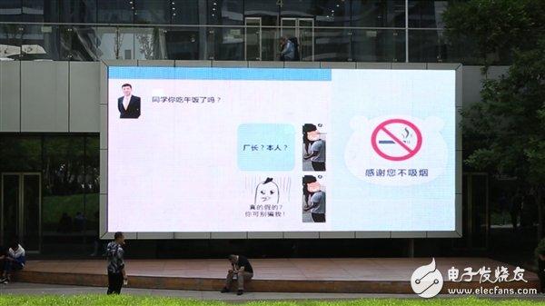 AI控烟:百度利用深度学习实现了对吸烟动作的识别
