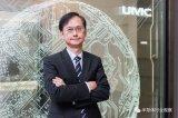 低调的UMC!半导体市场的增长驱动力