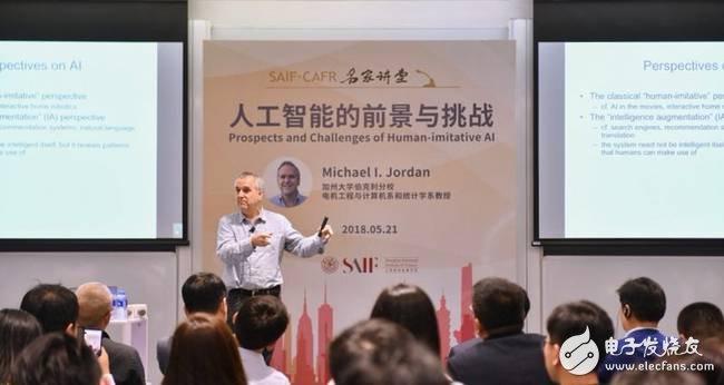 Michael I.Jordan到访上海全面阐述其对人工智能准确内涵的理解