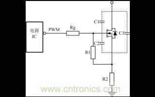 关于MOS管驱动电路的设计