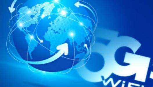 长三角将以5G为引领,建成比肩全球的新一代信息基...