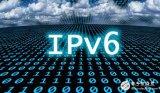 IPv6发展现状也许并不如我们意