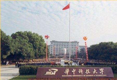 华中科大与Synopsys建立ARC处理器联合培训中心,为中国IC产业发展输送高素质的人才