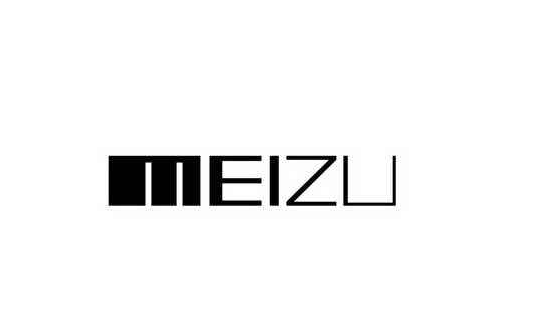 魅族发布全新快充技术 预计1-2年后投入商用