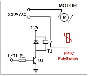 PPTC自恢复保险丝在电动阀电机中的应用