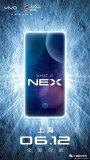 vivo NEX将实现真正的全面屏?