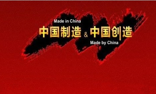 中国加快发展先进制造业,努力向制造大国制造强国发...