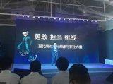 浙江合众新能源正式发布了自己的汽车品牌——NETA哪吒汽车