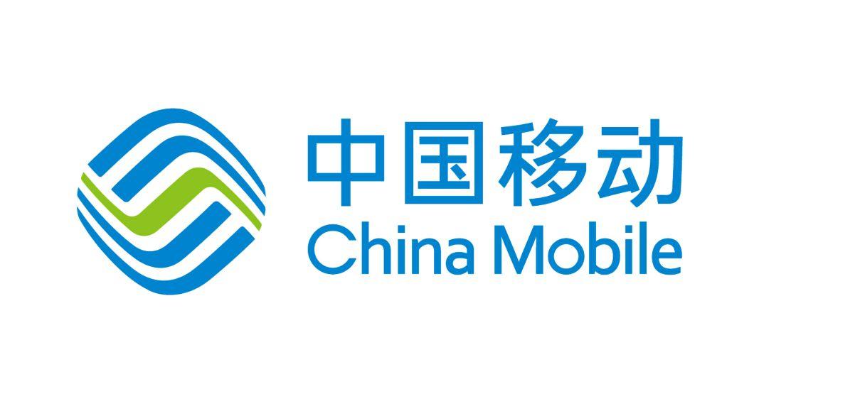 """中国移动首度推出eSIM,运营商对该项技术""""松了..."""