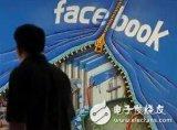 纽约时报:Facebook与设备制造商建立了数据...