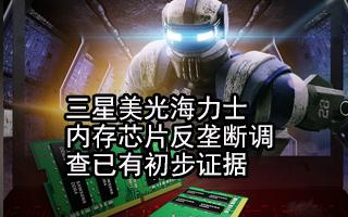 【晚间三分钟】紫光展锐2019年实现5G芯片商用...