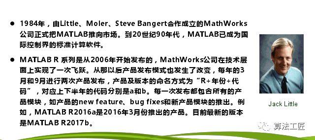 MATLAB基础知识MATLAB的简介,编程环境和基本操作的详细概述