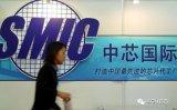 对大陆和台湾的半导体制造企业的探讨