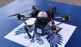 俄罗斯邮政新款Dron无人机18分钟跨越70公里...