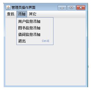 如何使用java编写程序编程一个图书馆管理系统的详细中文教学
