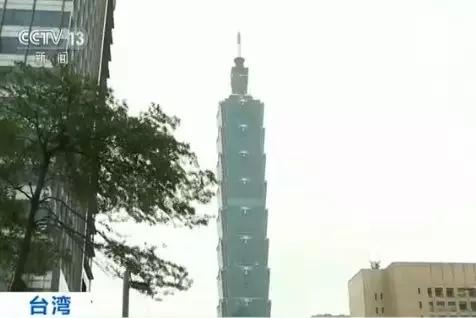 台湾地区供电短缺的状况突出,最繁华的商业中心信义...