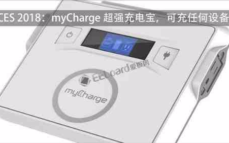 超强充电宝:可充任何设备,还支持 Qi 无线充电