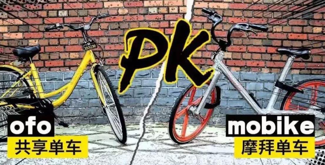 """共享单车行业的兴衰史 或成互联网流量红利最后""""风口"""""""
