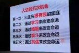 中国涌现的6次红利,以及未来新红利!