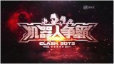 机器人格斗,在中国的产业链,究竟有没有未来?
