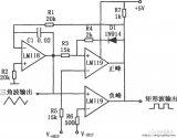 将振幅调整到精确度为±0.01V左右的三角波产生...
