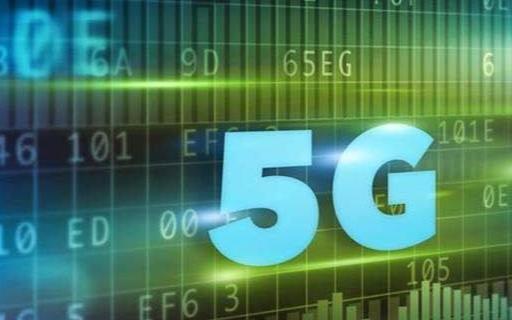 5G产业规模达万亿,2018年我国5G市场规模预...