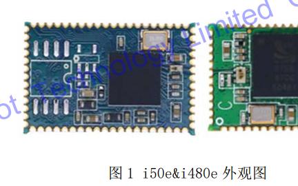 i50e和i480e蓝牙模块的介绍和功能的详细中文资料概述