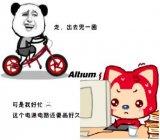 浅谈PCB龙8国际娱乐网站复用技巧