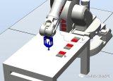 ABB机器人互换位置指令