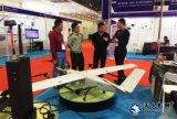 长源动力携多款无人机及地面机器人亮相,打造地空一...