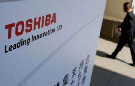 2万亿日元!东芝宣布完成芯片业务出售