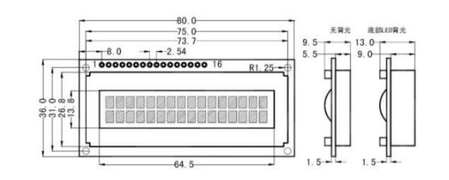 液晶显示模块LCD1602中文资料