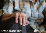 香港人口老龄化严重,老年保健物联网创新河