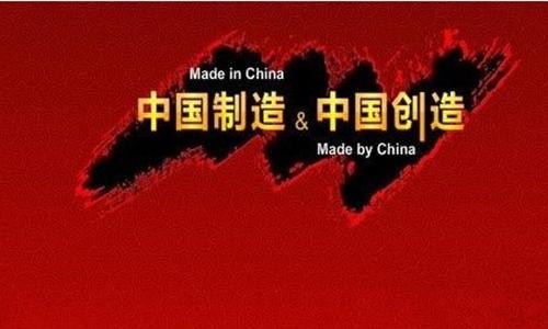 """美国禁止采购中国的视频监控设备,海康威视、大华股份不幸""""躺枪"""