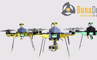 BonaDrone实现可自定义的3D打印的无人机...