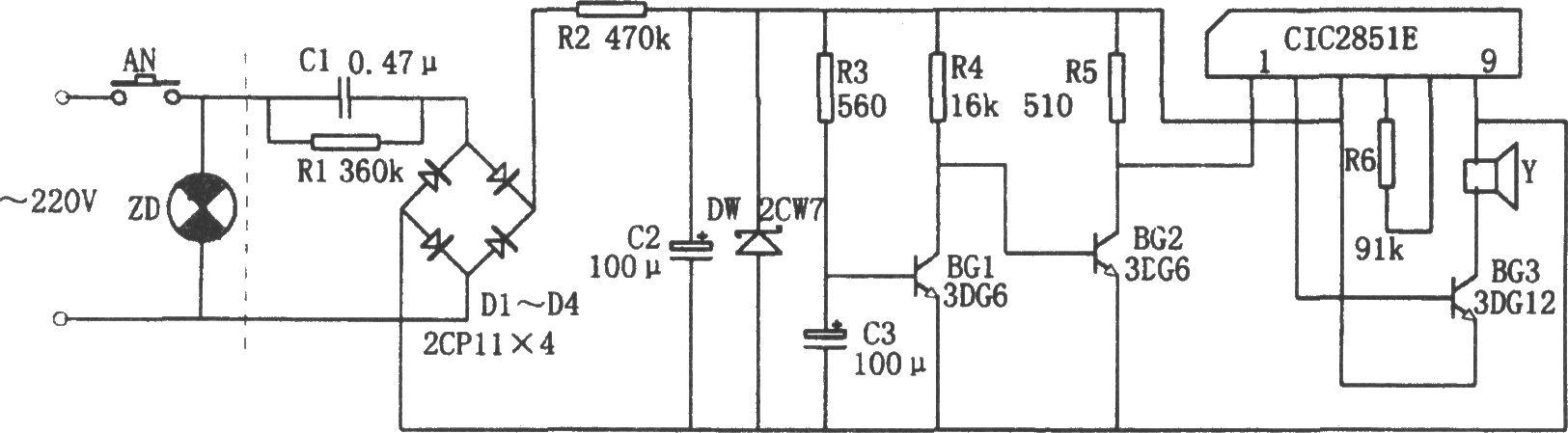 CIC2851E音乐型电冰箱关门提醒电路